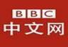 BBC Cantonese